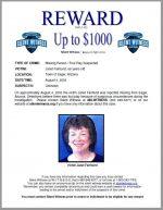 Janet Fairhurst / Town of Eager, Arizona