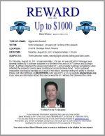 Victor Velasquez / 3100 W. Buckeye Road, Phoenix