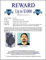 Peter Marquez / 2020 North 75th Avenue, Phoenix (Walmart Store)